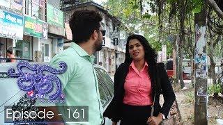 Pini | Episode 161 - (2018-04-03) | ITN Thumbnail