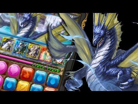 Jewel Dragon - Ice Lair II (Prothero)