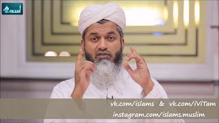 Грязная политика в Мечети.  Хасан Али.