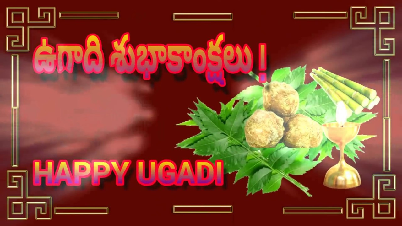 Happy ugadi 2018 ugadi wishes in telugu youtube kristyandbryce Images