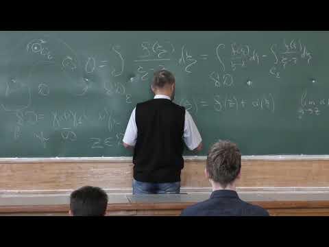 Белошапка В. К. - Теория функции комплексного переменного I - Степенные ряды. Голоморфность
