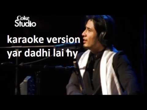 Yar Dadhi Ishq Atish Karaoke