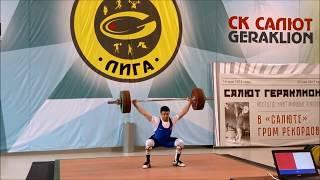 """Тяжелая атлетика. """"Гром рекордов"""". Эдуард Чуйков."""