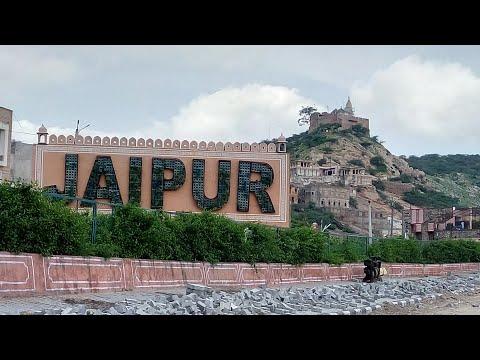 ride-towards-jaipur-ll-nahargarh-fort-ll-hawa-mahal-ll-jal-mahal