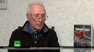 Француз, передавший свои награды семье Прохоренко: Хочу выразить признательность русскому народу