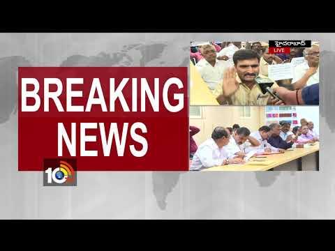 Singareni Working Union's Meeting With Management   ATI   Hyderabad   10TV