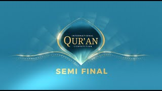 International Qur'an Competition | 29th November 2020