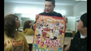 デブ新喜劇 ~12人の動けるデブたち~ 【日時】 2011年7月13日(水)19:...