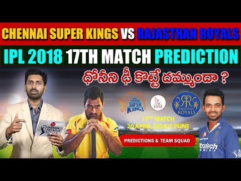 Chennai Super Kings vs Rajasthan Royals 17th Match Live Prediction | Sports News | Eagle Media Works