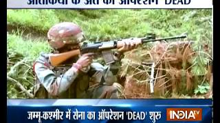 Security forces gun down 2 terrorists in South Kashmir