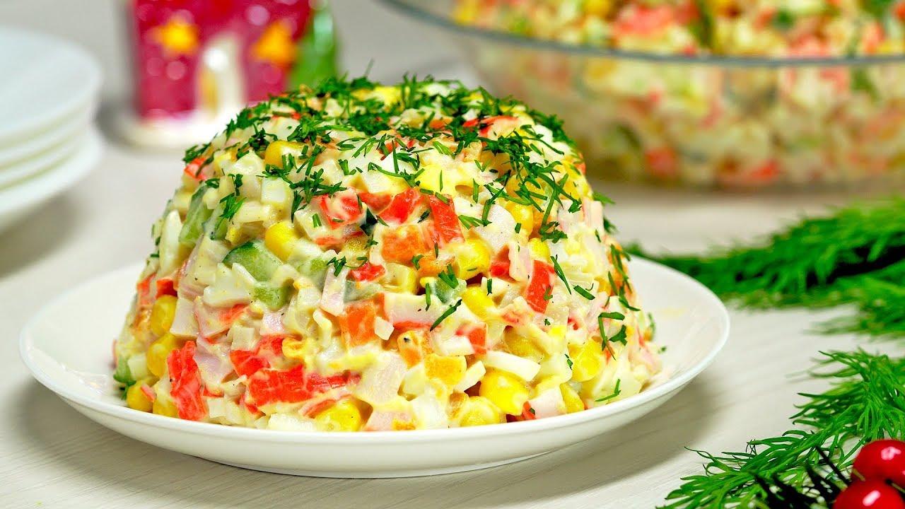 Салат с крабовыми палочками. Рецепт от Всегда Вкусно ...