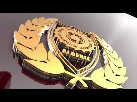 After Effects 3D Gold Logo