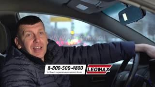 Видеорегистратор-зеркало от Leomax