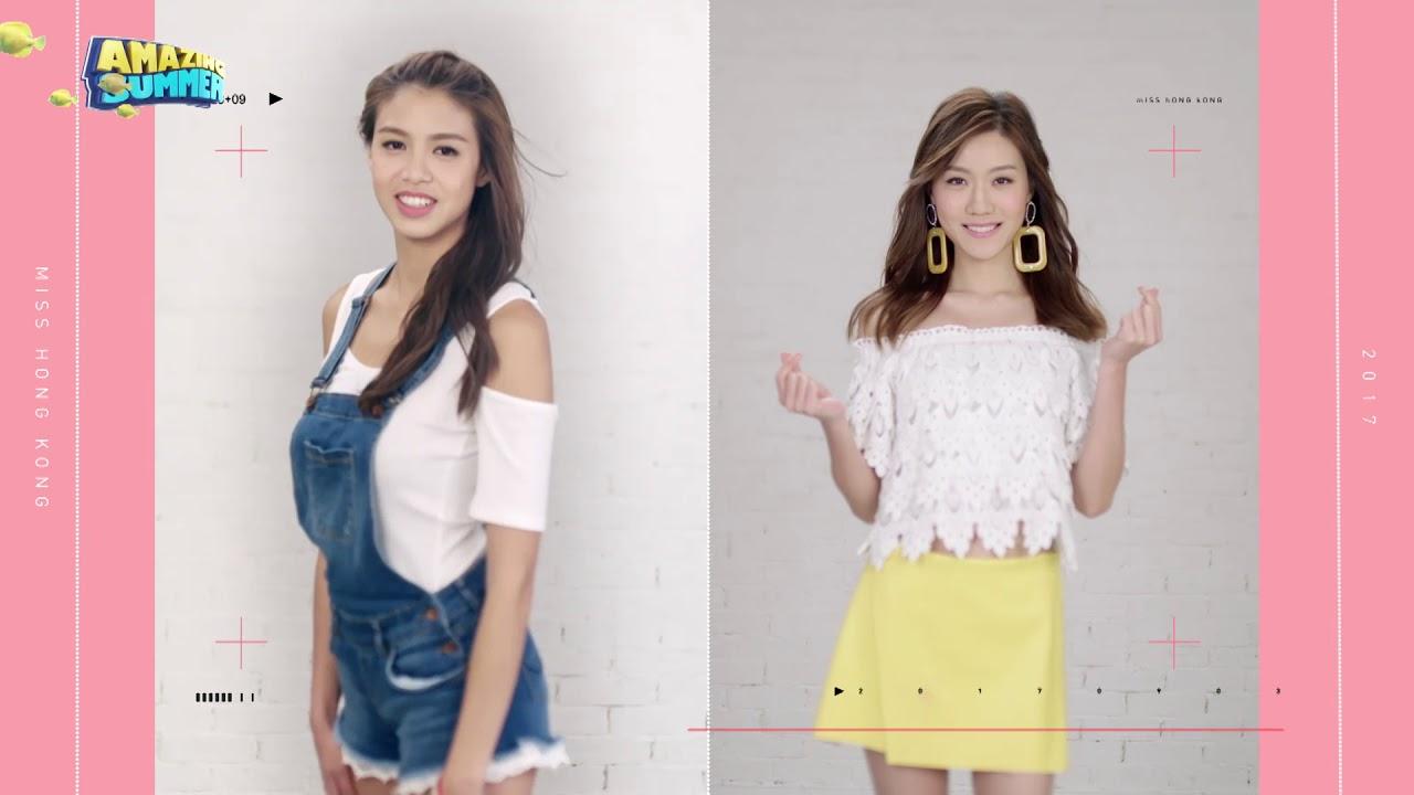 2017香港小姐競選決賽預告 (TVB) - YouTube