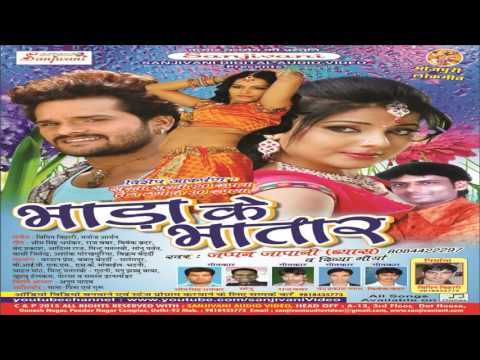 Bhojpuri  Hot Songs 2016 new || Bangal Se Sajanma Aihe E Ram || Japan Japani