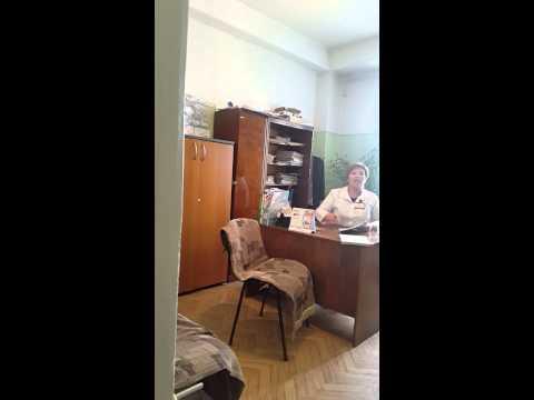 Джал ЛОР отделение доктор мегера