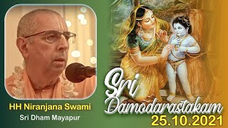(25.10.2021) H.H. Niranjana Swami - Sri Damodarastakam