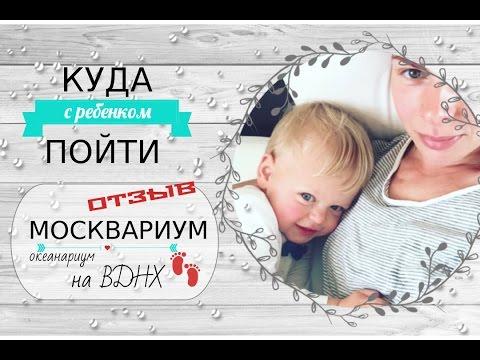 КУДА ПОЙТИ С РЕБЕНКОМ?! отзыв ДЕТСКОЕ семейное КАФЕ АНДЕРСОН Куда сходить с ребенком в Москве