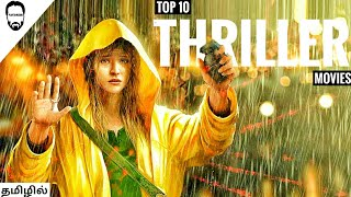 Top 10 Hollywood Thriller Movies in Tamil dubbed | Hollywood Movies in Tamil dubbed | Playtamildub