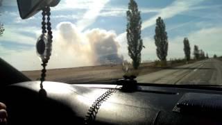 Пожар Кировоградская область(01.10.2014 13.30., 2014-10-01T13:31:28.000Z)