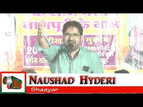 Naushad Hyderi, Nagpur Mushaira 2017, Org. ZAFAR AHMED, Con. IMRAN FAIZ, Mushaira Media