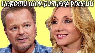 Пьянки и измены: Пресняков о жизни с Орбакайте. Новости шоу-бизнеса России.