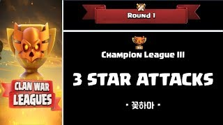 [Clan War Leagues] Clash of Clans Attack Strategy TH12_Round 1_꽃하마