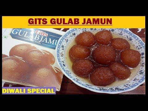 Gits से बनाये टेस्टी गुलाब जामुन | How To Make Gulab Jamun From Gits | Gits Gulab Jamun Recipe