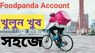 Foodpanda Local Food And Grocery Delivery Apps 2021 | How To Create Foodpanda Apps Bangla Tutorial screenshot 1