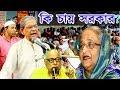🔴দেখুন ,কি চায় সরকার ??খালেদা জিয়ার সঙ্গে মির্জা ফখরুলের '১ মিনিট'BNP NWS