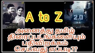 How to download all Tamil movies // A to Z Tamil movies Tamilrockers