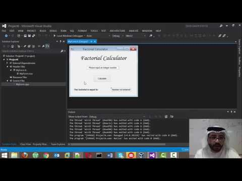 Creating Simple GUI C++ program MS Visual Studio