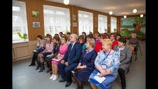 Полный .Региональный семинар учителей русского языка и литературы