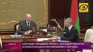 Президент потребовал снять барьеры, тормозящие развитие бизнеса в Беларуси