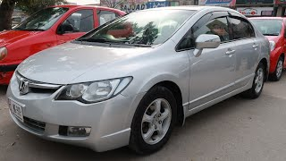 Honda Civic 2007 I-vtec Prosmatec Review
