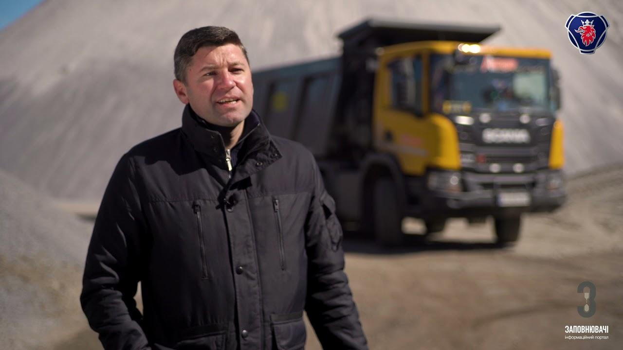 Видеорепортаж с Черноморска, самосвалы Scania на строительных работах в ООО
