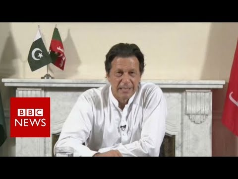 Imran Khan: Pakistani women's views on their incoming PM - BBC News
