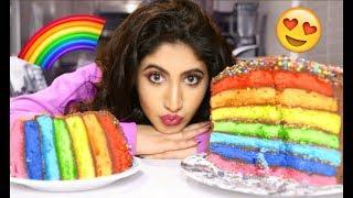 طريقة كيكة قوس قزح خطوة بخطوة | كيكة الحفلة الملونة | How to make a rainbow cake