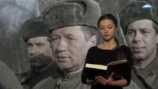 Мусса Батчаев «Снова в бой» _ Читает: Элина Бапинаева