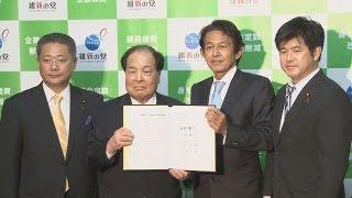 維新分裂、収束で合意 松野代表と大阪系