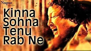 kinna sohna tenu rab ne nusrat fateh ali khan live evergreen qawwali nupur audio