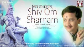 Download Shiv Om Sharnam |  Shivratri Special Songs | Shiv Bhajan | Kumar Vishu MP3 song and Music Video