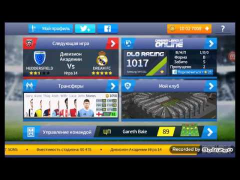 Золотая Бутса - Онлайн игра в жанре футбольного менеджера