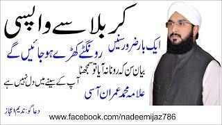vuclip Hafiz imran aasi by wapsi karbala best speech