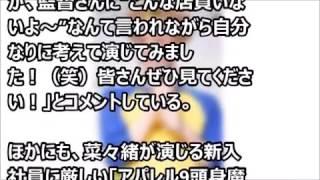痛快TV スカッとジャパン りゅうちぇる初出演/りゅうちぇるとぺこの本名...
