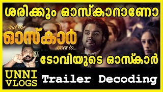 And The Oskar Goes To Official Trailer Reaction Review Decoding by Unni vlogs Salim Ahamed Tovino
