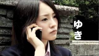 映画『ギャングスタ』~平成ヤンキー列伝(レジェンド)~ 2011年2...