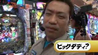 今週はAKB48スペシャル第3弾をお届け! ジャパンニューアルファ エレム...