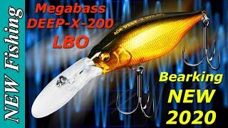 Супер новинка осени 2020 Megabass DEEP X 200 LBO от Bearking с Aliexpress