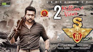 Surya Latest Full Movie    Latest Telugu Movies    Bhavani Movies